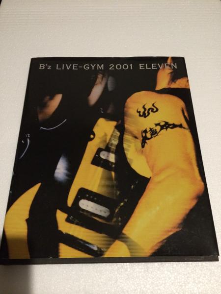 ラスト一点B'z LIVE-GYM 2001 ELEVEN写真集