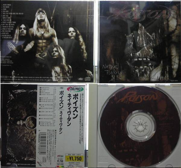 POISON STAND (UK盤+USA盤),NATIVE TONGUE,OPEN UP AND SAY AHH