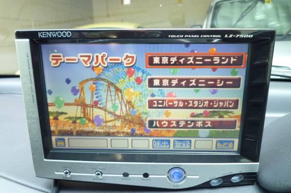KENWOOD ケンウッド HDDナビ  LZ-7500 中古品_画像2