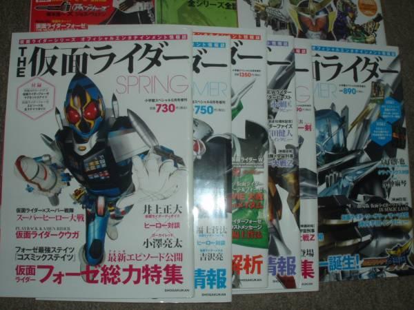 THE仮面ライダー全7巻+オトナファミHEROESライダー&スーパー戦隊_画像2