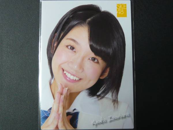 SKE48 トレカ Part5 サインカード 磯原杏華 15/50
