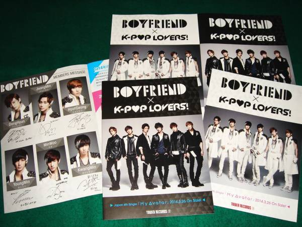 BOYFRIEND ♪My Avatar★K-POP LOVERS 5部セット