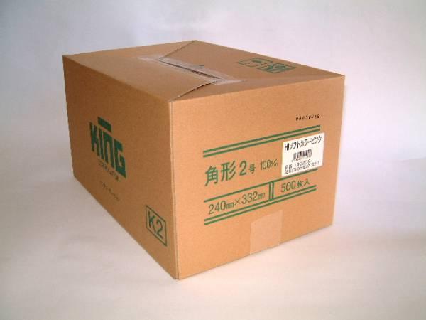 角2封筒《紙厚100g/m2 A4 パステルカラー封筒 選べる10色 角形2号》500枚 角型2号 ハイソフトカラー ハーフトーン キングコーポレーション_画像3