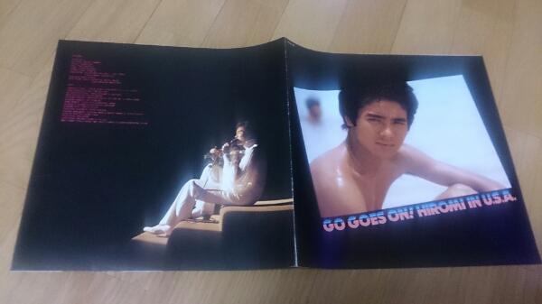 郷ひろみ LPサイズ8ページ1976年作品