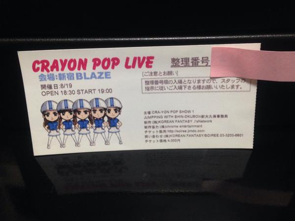 CRAYON POP クレヨンポップ ライブ 半券 ライブグッズの画像