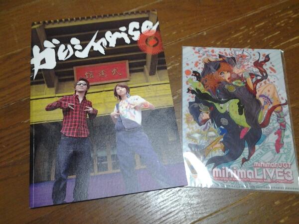 mihimaruGT 武道館パンフガムシャriseとミニクリアファイル