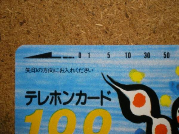 dend・電電公社 岡本太郎100度Ⅲ版 バー4㎜ 矢印点線 テレカ_画像3