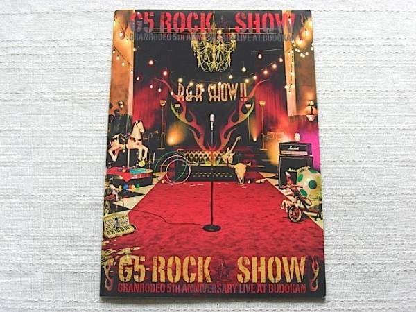GRANRODEO DVD付 パンフ G5 ROCK☆SHOW 谷山紀章 飯塚昌明