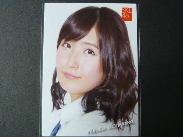 SKE48 トレカ Part5 サインカード 内山命 41/50