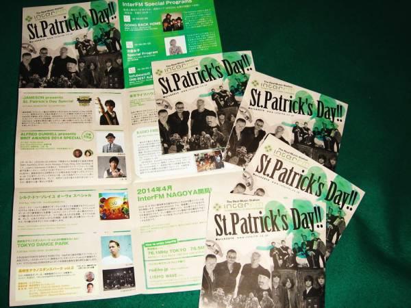 即決!! interFM2014年3月号タイムテーブル5枚 St.Patrick's Day