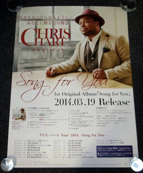 Γ4 告知ポスター クリス・ハート[Song for You]