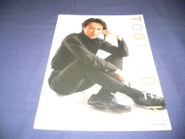 即決★東儀秀樹 コンサートパンフ/風と光の中のミューズ/2002年