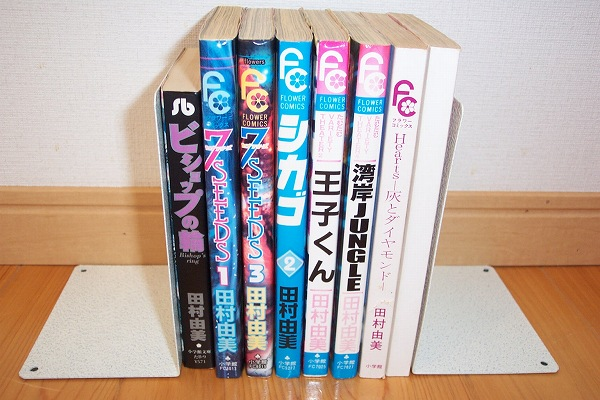 ◇◆ 田村由美作品 バラ 8冊 セット ◆◇ ジャンク 1円売切り♪_画像1