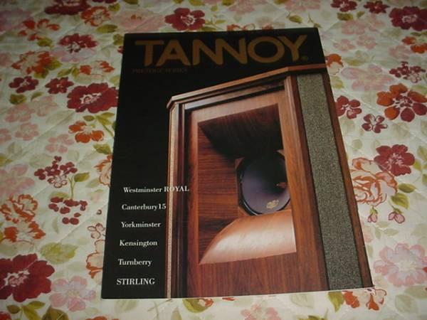 即決!2005年5月 タンノイ スピーカーのカタログ