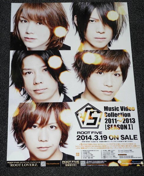 ROOT FIVE ルートファイブ [Music Video Collection] ポスター