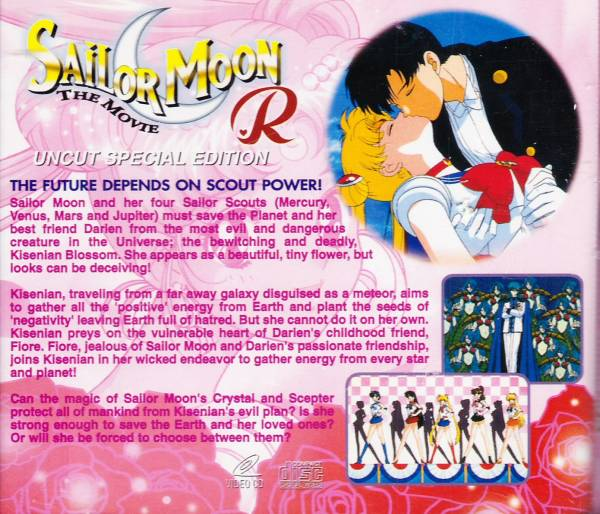 [VCD]Sailor Moon R The movie Uncut Special Edition 英語版_画像2