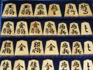 将棋駒★宮松影水作「錦旗」島黄楊糸柾斑入盛上