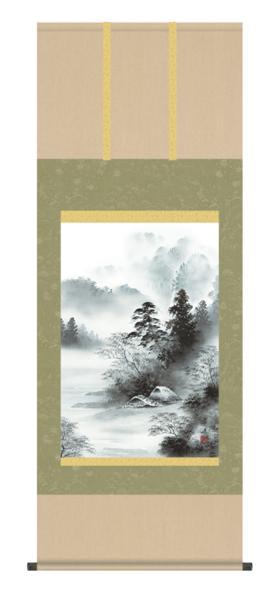 掛け軸 日本製 山水風景 「水墨山水」 戸塚翠漣 尺五寸あんどん
