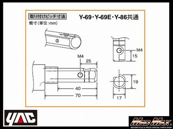 YAC【Y-69】コンボイミラー(角おこしステー用) クロームメッキ_画像3