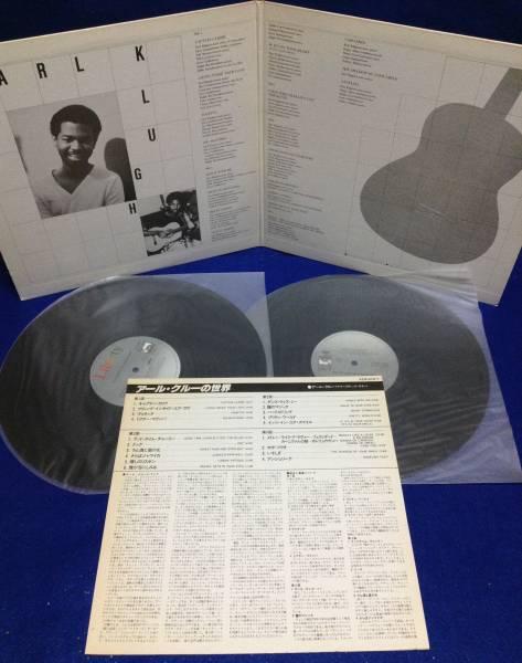 LP JAZZ Earl Klugh / The World Of Earl Klugh 日本盤_画像2