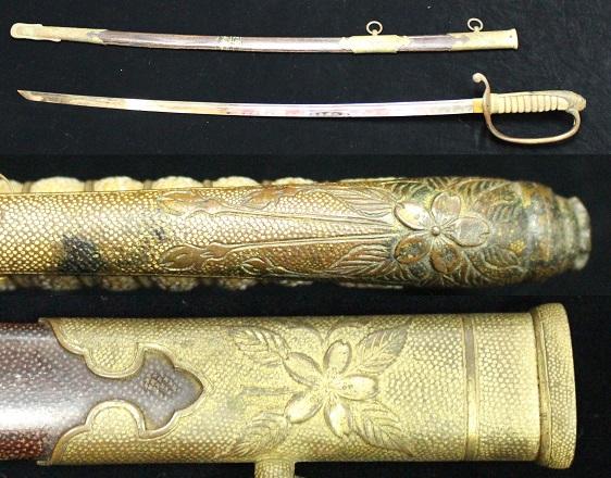 日本海軍 お金持ちの鮫革鞘指揮刀サーベル 1105M7r_画像1