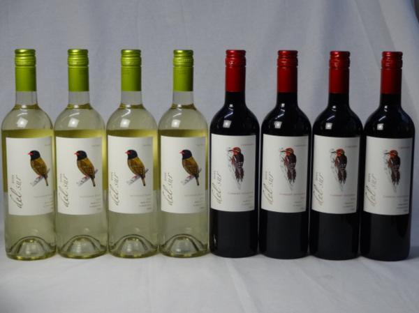 チリ白赤ワイン8本セット デル・スール カベルネ・ソーヴィニ_画像1