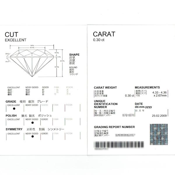 BJ2731【BSJBJ】Forevermark フォーエバーマーク Pt900 ダイヤモンド0.30ct ネックレス プラチナ 鑑定書_画像5