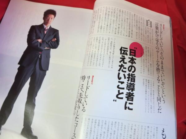 st卓球王国2015.5■水谷隼伊藤美誠石川佳純_画像4