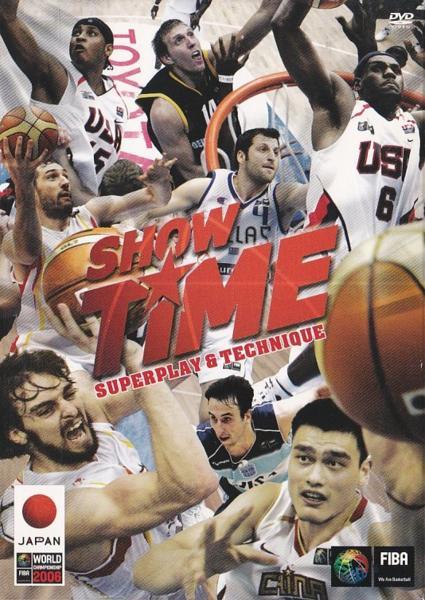 ■DVD 2006年 FIBAバスケットボール世界選手権オフィシャルDVD 『スーパープレー&テクニック DVD2枚組BOX』*レブロン/カーメロ/ガソル他◆_画像1