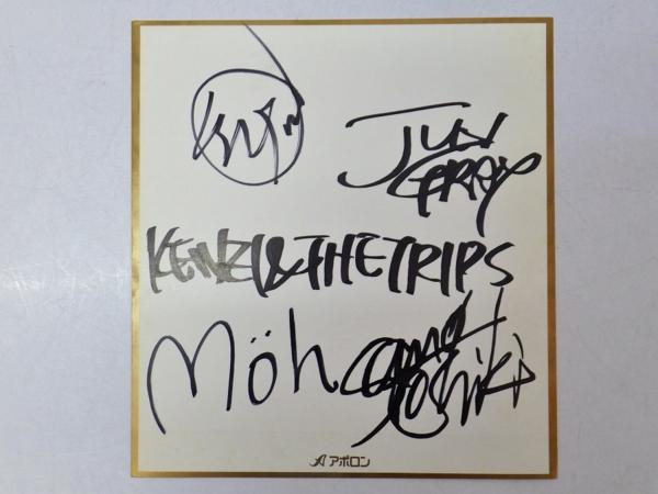 D105◆サイン色紙 KENZI & THE TRIPS メンバー直筆/サイン入り/八田ケンヂ/バンド