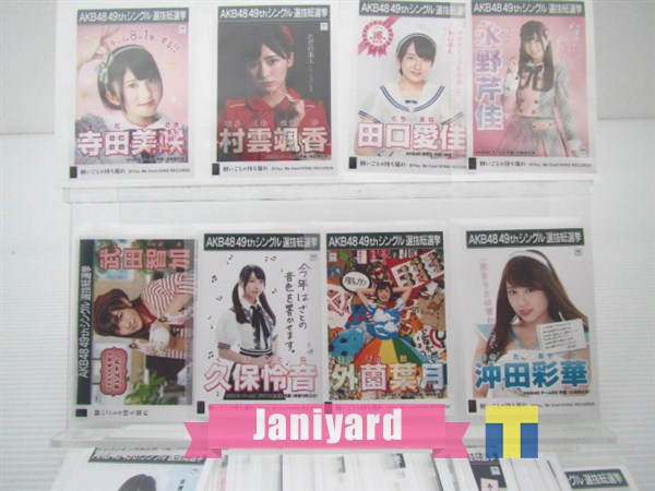 AKB48 SKE48 NMB48 HKT48 NGT48 STU48 生写真 混合 約80枚 劇場盤 願いごとの持ち腐れ 1円