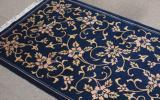 慶應◆悠久の織物芸術 高級手織紺地唐花文緞通 90×155cm B15
