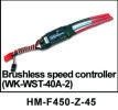 walkera  HM-F450-Z-45 ブラシレスモータ