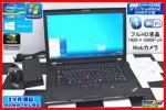 高解像度FHD液晶 Thinkpad W530 Core i