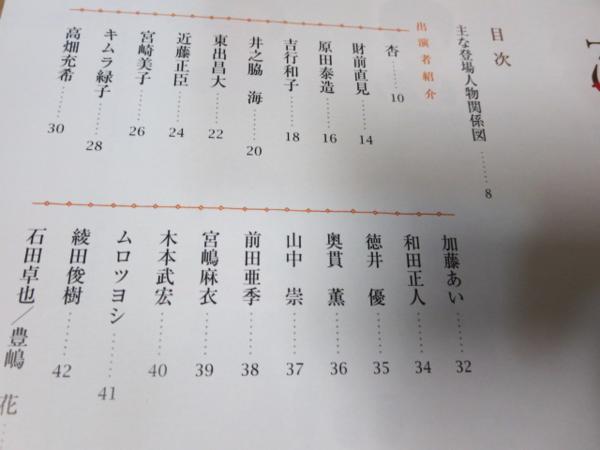 西畑 大吾 小説