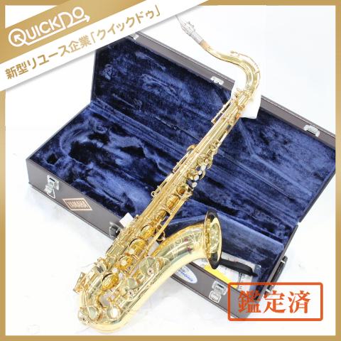 1円 YAMAHA ヤマハ YTS-62 テナーサックス ハードケース付 管楽器
