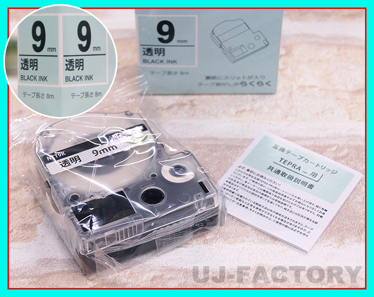 【即納!】★テプラPRO用互換テープカートリッジ/ラベル★9mm幅×8m・透明テープ/黒文字 NTT9K(ST9K対応)_画像2