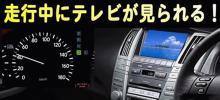 ■トヨタ クラウン(JZS171/JZS173/UZS175