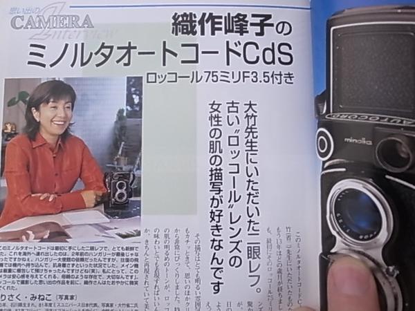 中古カメラGet!大口径単焦点レンズの買い方ガイド(中古・美品)_画像2