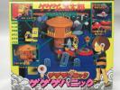 バンダイ【当時もの】1986年発売★ゲゲゲの鬼太郎★ゲゲゲパ