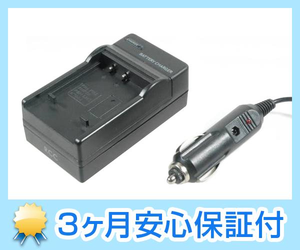 DC104★カシオBC-110L/BC-130L 互換充電器 CASIO NP-110/NP-160