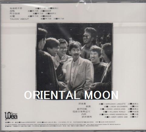 林子祥 ジョージ・ラム 創作+流行歌集 CD MT 2A1_画像2