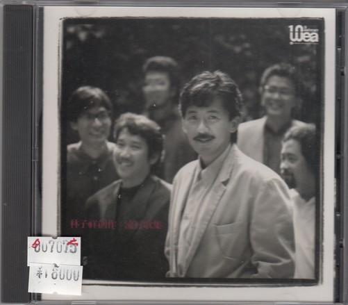 林子祥 ジョージ・ラム 創作+流行歌集 CD MT 2A1_画像1