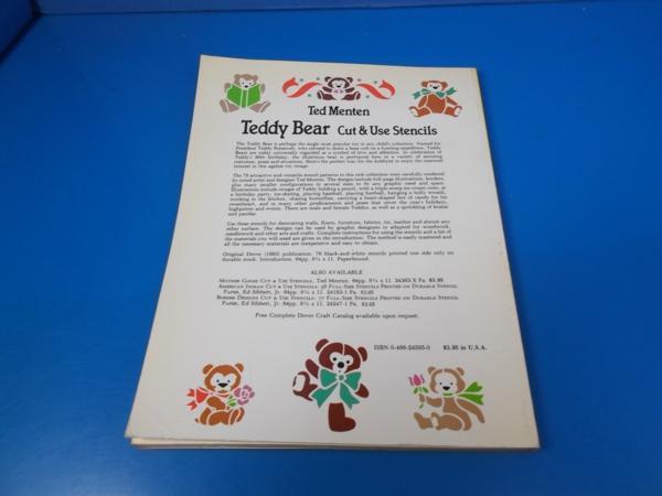 1983年 Teddy Bear Cut&Use Stencils Ted Menten_画像2
