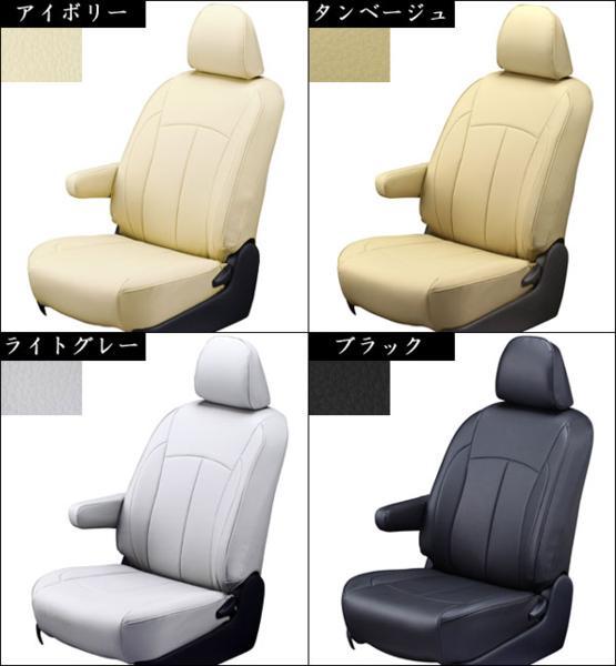 eKワゴンシートカバー CLAZZIO Neo N_M01 軽自動車_画像2