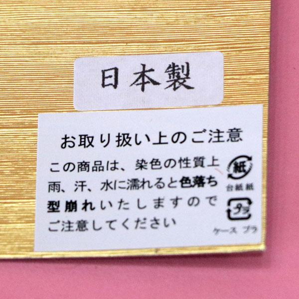 髪飾り 花 1コー ム&1Uピン 日本製 新品(株)安田屋_画像2