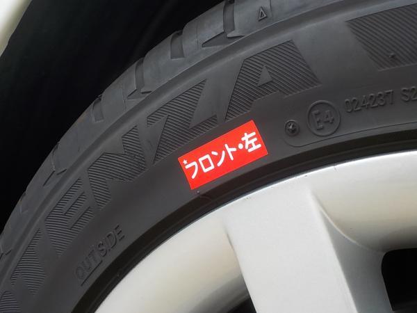 送込600本分★タイヤ保管シール/タイヤ交換チェンジャーシール_画像3