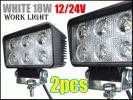 C★即決 LEDワークライト 18W 2個 12/24V 防