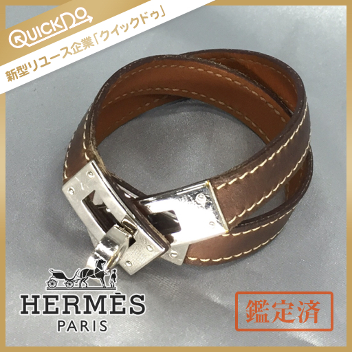 11301 エルメス HERMES ケリー ブレスレット □L 刻印