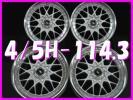 RAYS VOLK RACING X-10 17×7.5J+44 17×8.5J+44 4H/5H PCD114.3 4本